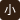 豪華 財布 tsumotri カラーエッジ 長財布 ツモリチサト chisato ラウンドジップ ブルー-財布