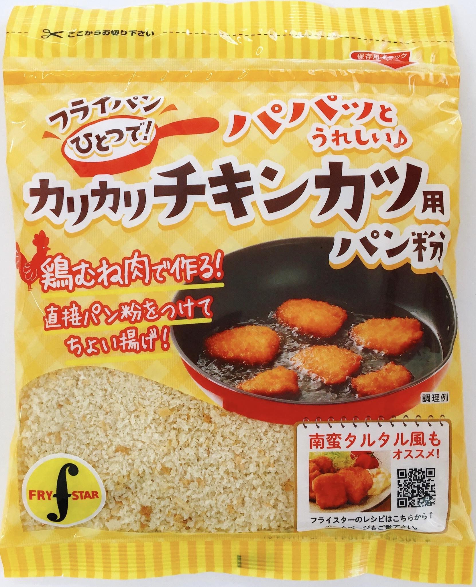 カリカリチキンカツ用パン粉20200806t